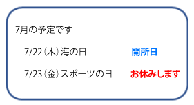 hokkori-ds-yotei-7.png